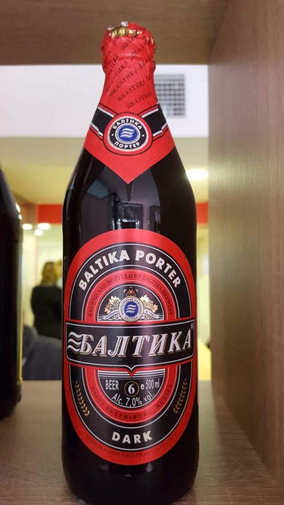 Cerveza Baltic Porter